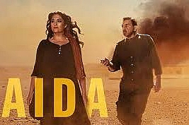 Aida (Opera North), Royal Concert Hall, Nottingham, 4****: by William Ruff